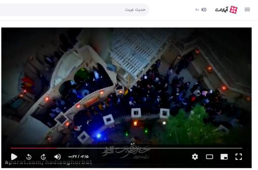 پخش آنلاین نمایشگاه